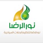 شعار نور الرضا - 244977