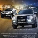 عروض العيسائي للسيارات على ميتسوبيشي في رمضان 2015