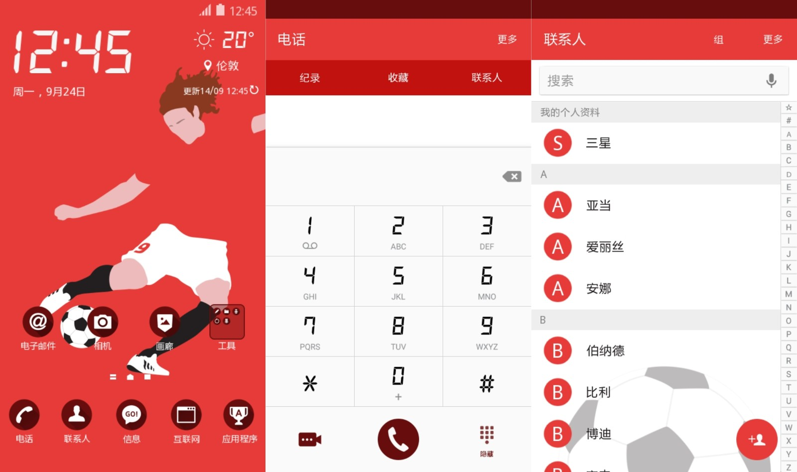 Red Theme for Samsung Galaxy S6