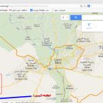 Settings Google Maps - 246687