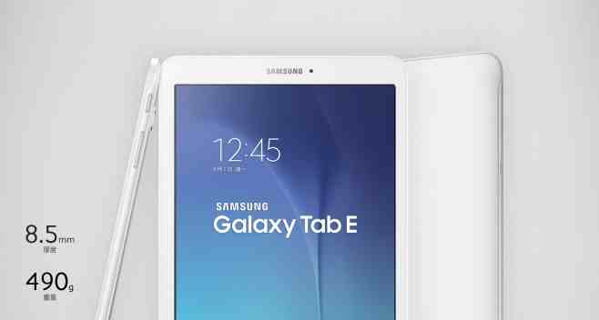 The new tablet Samsung Galaxy Tab E
