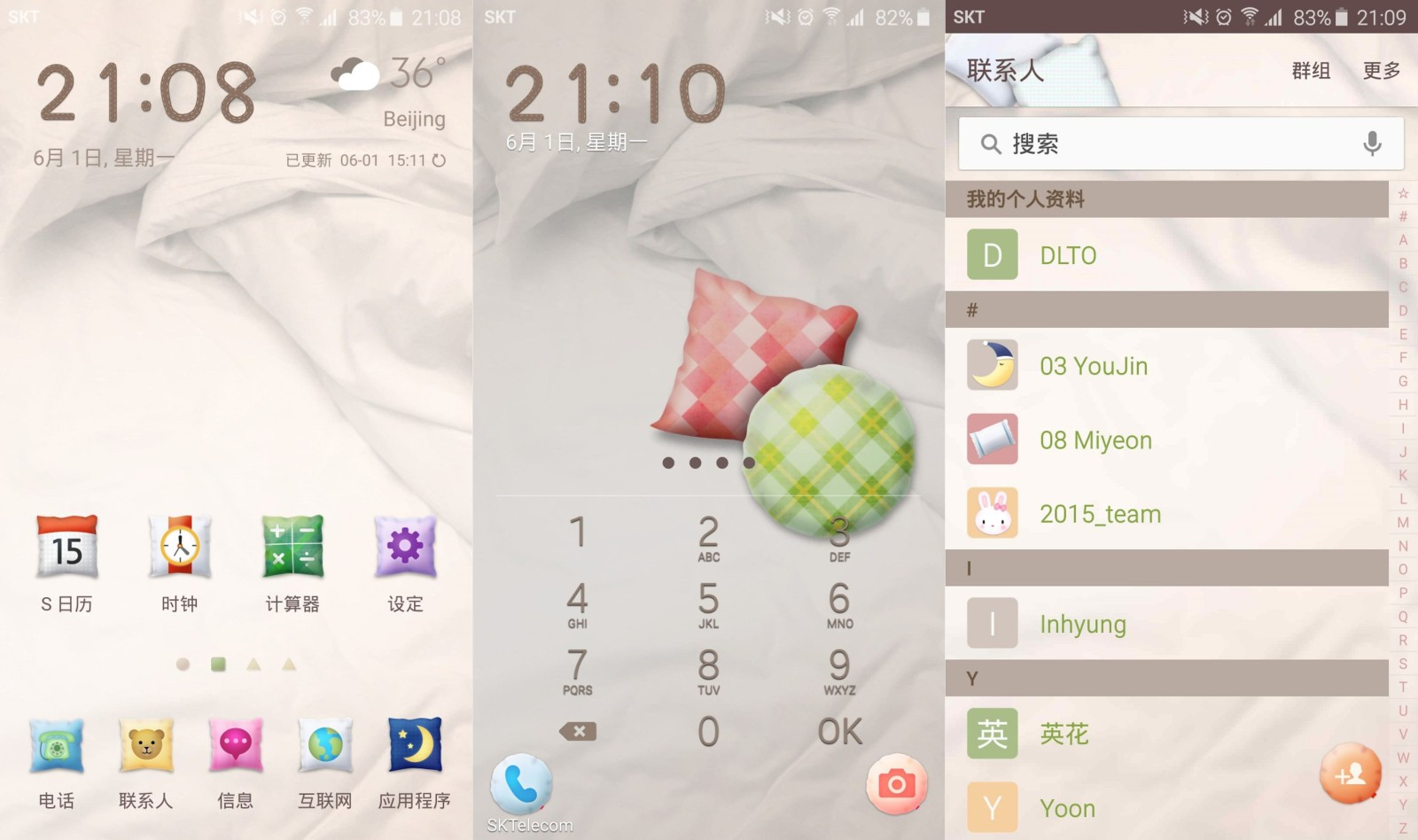 Theme for Samsung Galaxy S6