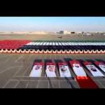 علم الإمارات وصور سمو الشيوخ - 246641