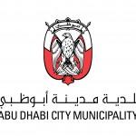بلدية أبوظبي تعلن عن وظائف شاغرة لديها