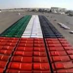 علم الإمارات يدخل موسوعة جينيس - 246637