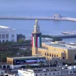 متحف الكويت الوطني - 246201