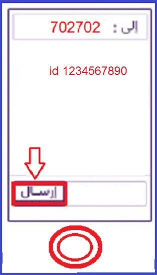 ������ ����� ����� ���� ID-number1.jpg