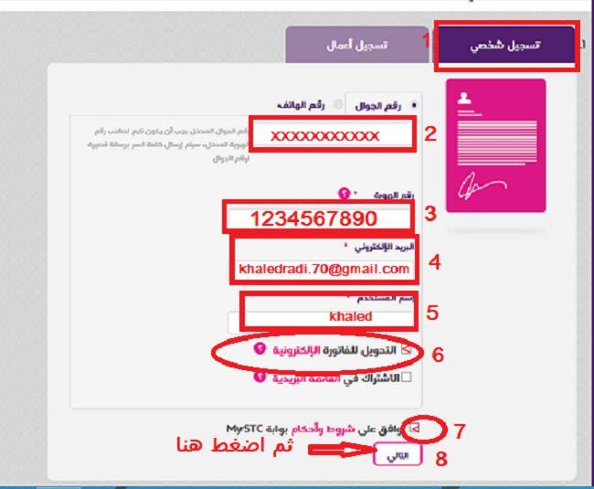 ������ ����� ����� ������ ������ Register2.jpg