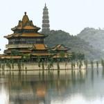 السياحة في فوشان الصينية