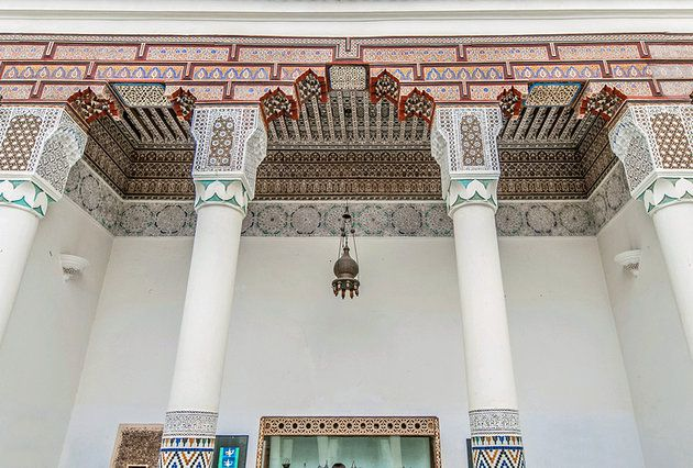 The Marrakesh Museum