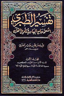 كتب الشيخ السعدي pdf