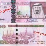 الإصدار الخامس للعملة الورقية السعودية - 253921
