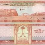 الإصدار الأول للعملة الورقية السعودية - 253922