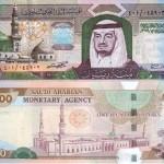الإصدار الرابع للعملة الورقية السعودية - 253923