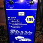 بطارية napa car battery - 258584