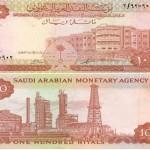 الإصدار الثاني للعملة الورقية السعودية - 253924