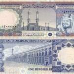 الإصدار الثالث للعملة الورقية السعودية - 253925