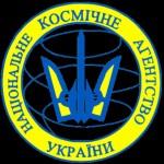 وكالة الفضاء الأوكرانية إن إس إيه يو - 267564