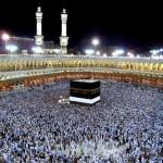 The Hajj - 265002