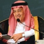 شخصيات لها بصمة في المملكة العربية السعودية