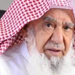 سليمان الراجحي - 260686