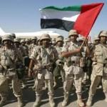 تاريخ وقدرات الجيش الاماراتي