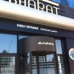 افضل المطاعم الهندية في جدة