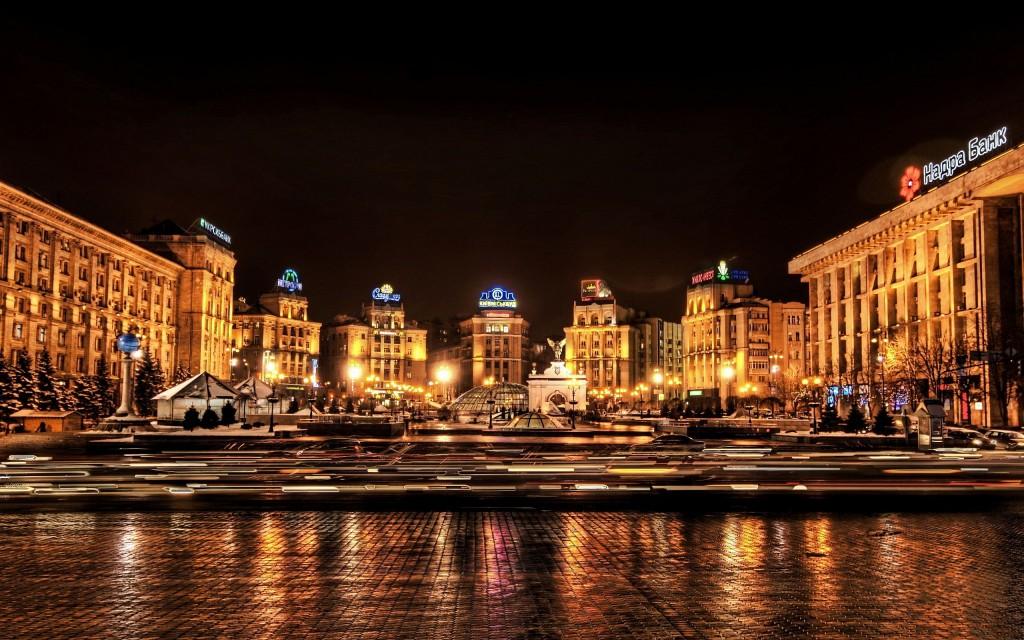 la ville de kiev
