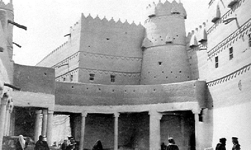 قصر الحكم قديما