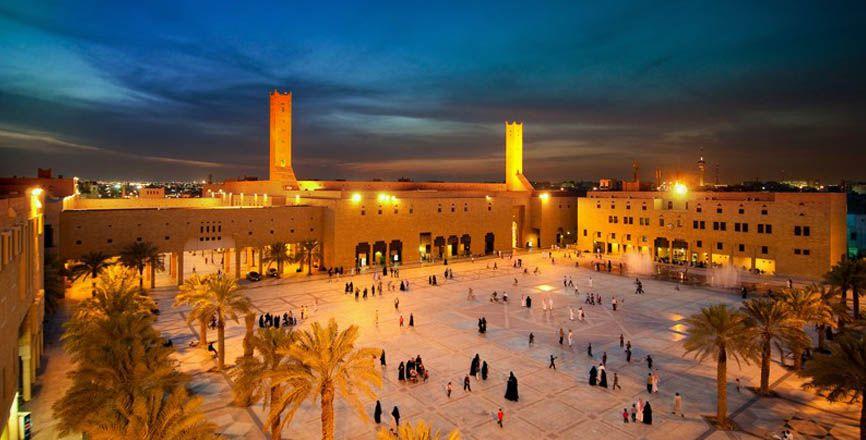ساحة قصر الحكم
