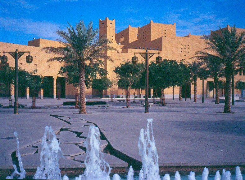 قصر الحكم
