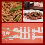 أفضل مطعم سوشي في الرياض