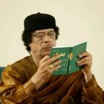 غرائب القذافي