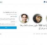 3 account type-Optimized - 281799