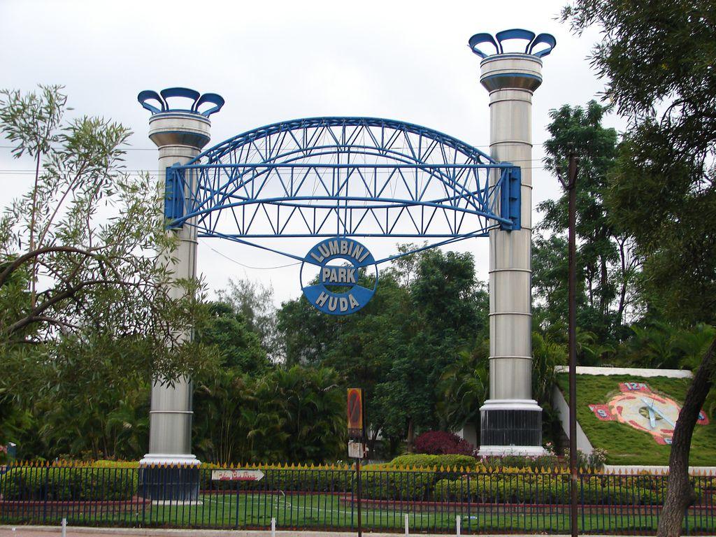 Lumbini Park is a small public