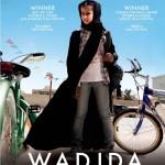 """"""" وجدة """" اول فيلم سعودي يحصل على جوائز عالمية"""