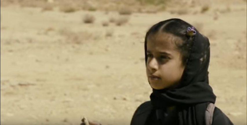 فيلم وجدة السعودي