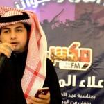 """حقيقة فصل مذيع مكس اف ام """" علاء المنصري """" واستياء السعوديين منه"""