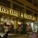 أفضل مقهى لشرب القهوة في الرياض
