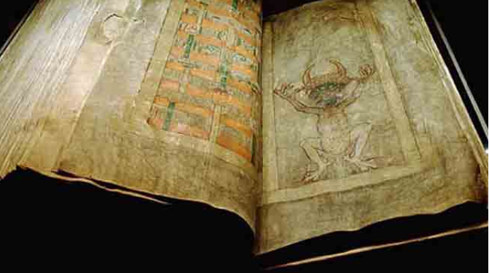 مخطوطة جيجاس