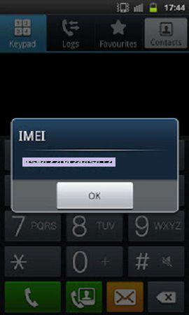 تم الحصول على رقم الرمز التعريفي للجوال IMEI
