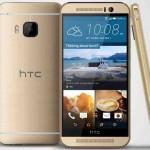جوال اتش تي سي الجديد HTC One M9s
