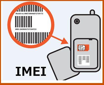 الرمز التعريفي للجوال IMEI يكون طبوع اسفل ابطارية