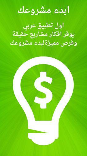 تحميل برنامج ifunbox عربي