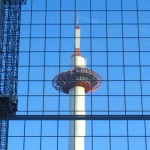 معلومات عن برج كيوتو
