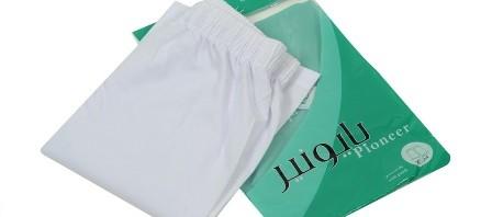 7237c5a4c افضل ماركة ملابس داخلية رجالية | المرسال