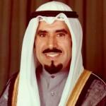"""حياة  امير القلوب """" الشيخ جابر الاحمد الجابر الصباح """" واهم انجازاته"""