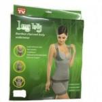 jany belly