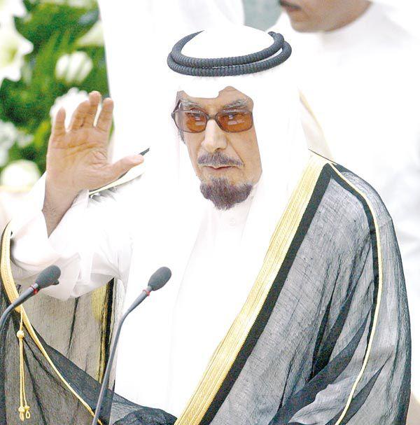 إنجازات الشيخ جابر الإحمد الصباح