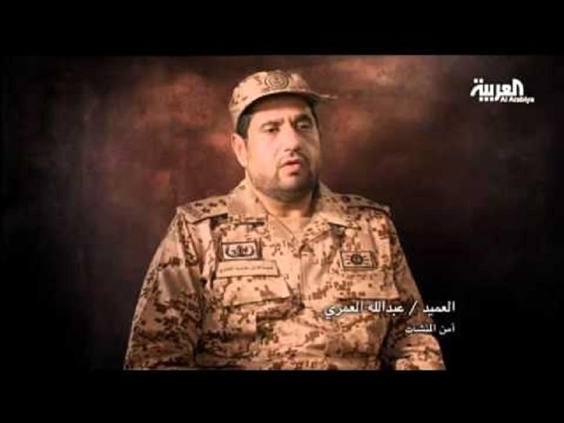 وثائقي كيف واجهت السعودية القاعدة